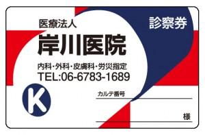 1808-021959-17086-0